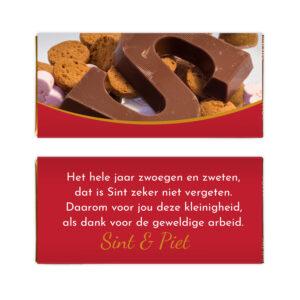 Chocolade sinterklaas merci mini reep